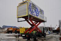 В салехардском аэропорту начал работать амбулифт.