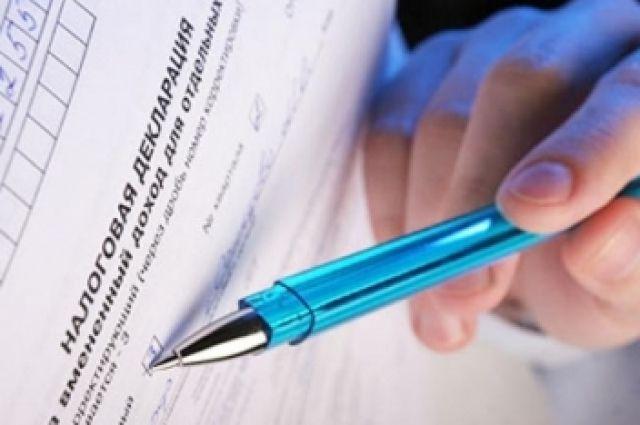 Заполненные декларации проверят