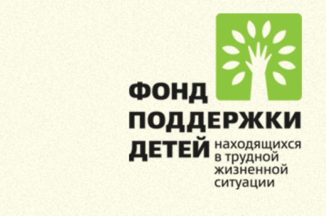 Сургут участвует воВсероссийском конкурсе «Семья игород— растём вместе»