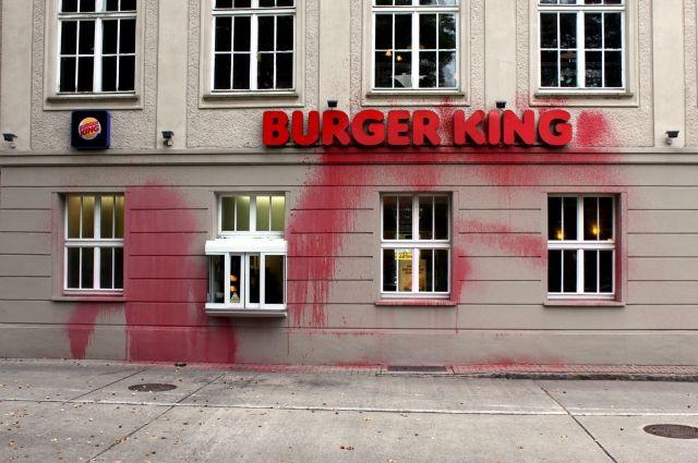 Рекламная кампания Burger King вБельгии разгневала королевскую семью