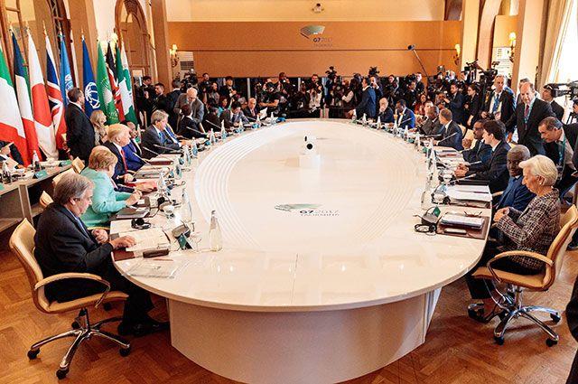 Каковы итоги встречи G7?