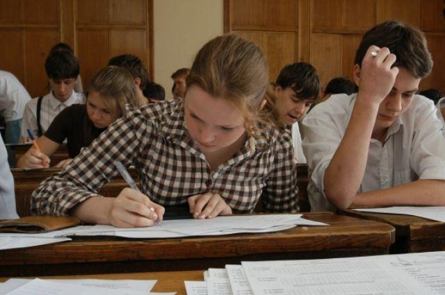 30мая девятиклассники Петропавловска сдают обязательный государственный экзамен порусскому языку