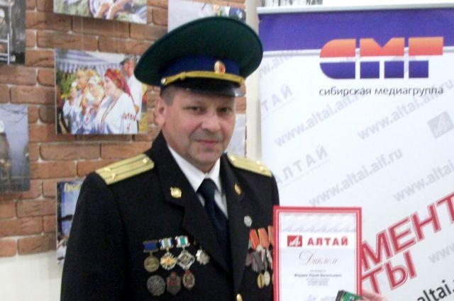 Юрий Жердев.