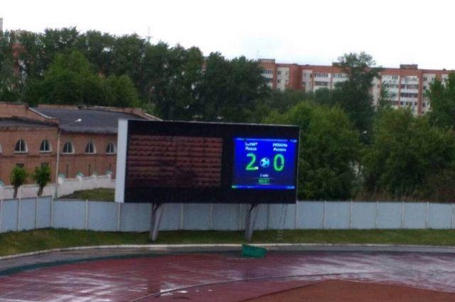 Пензенский «Зенит» победил в заключительном матче весенней части главенства Российской Федерации