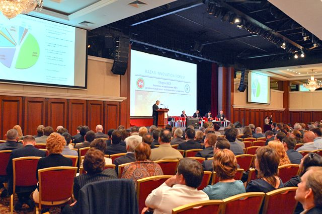 ВМахачкале пройдет Межрегиональный форум ЖКХ