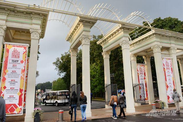 В 11 парках Москвы летом будут проводить бесплатные регулярные кинопоказы