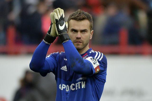 Игорь Акинфеев прибыл врасположение сборной Российской Федерации пофутболу
