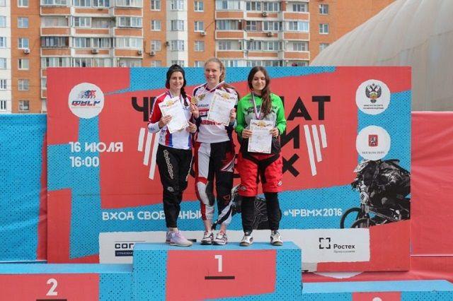 Ирина Афремова поднялась на третью ступень пьедестала почета.