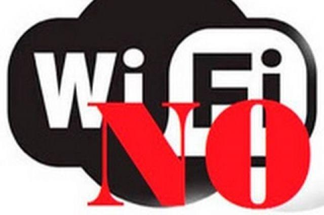 Пробную сеть Wi-Fi подключат вметро Петербурга