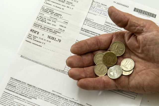 Утверждены нормативы потребления коммунальных услуг насодержание общего имущества