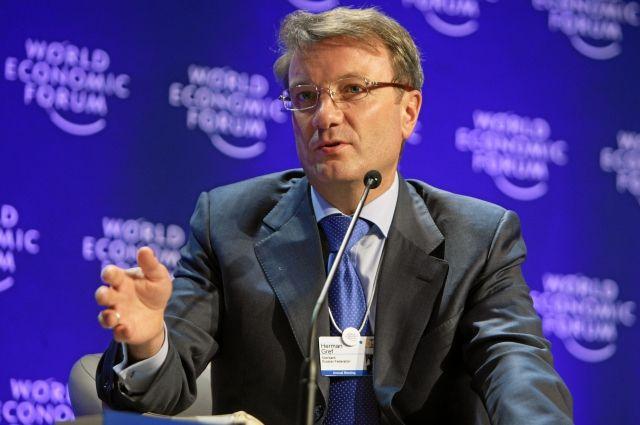 Герман Греф назвал быстрое снижение инфляции проблемой для экономики