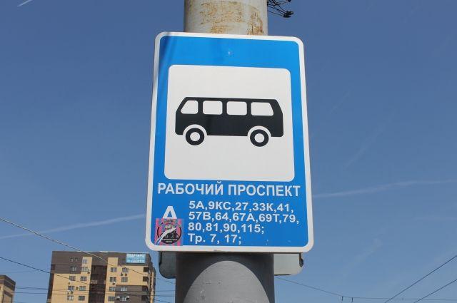 Водители столкнулись в Заельцовском районе.