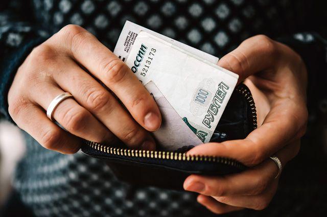 Уставный капитал страховой компании 2019