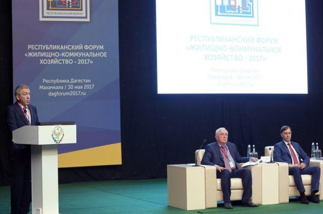 ВДагестане пройдет Межрегиональный форум «ЖКХ-2017»