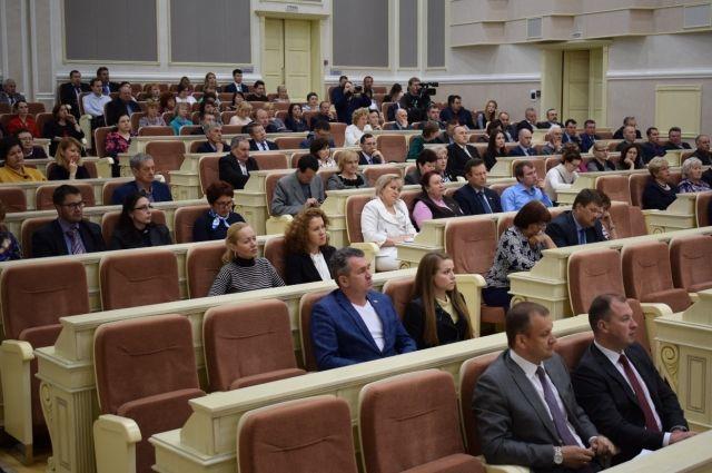 Участники публичных слушаний.