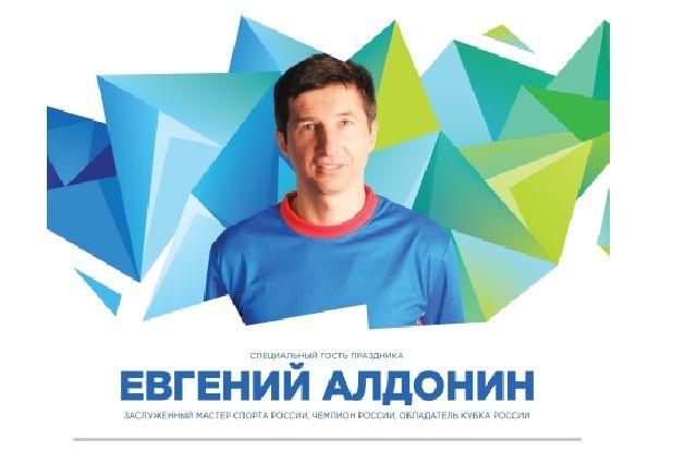 Легенда российского футбола Евгений Алдонин едет в Тобольск