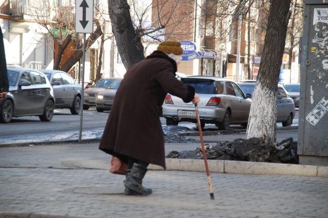 Помощь домам престарелых красноярск реабилитация пожилого человека в доме престарелых
