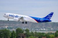 Испытания самолета планируют завершить к 2018 году.