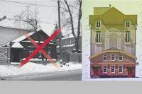 Слева – снесённый дом конца XIX века. Остался лишь двухэтажный пристрой к нему, который хотят сделать четырёхэтажным (справа).