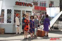 Съемки будут проходить в Калининграде, в Янтарном, Светлогорске и на Куршской косе.