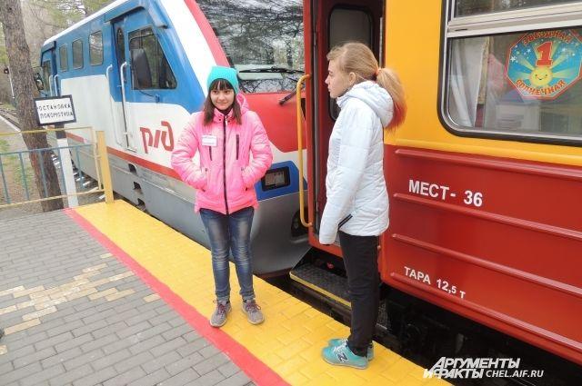 Тюменские старшеклассники попробовали себя в роли машинистов поездов
