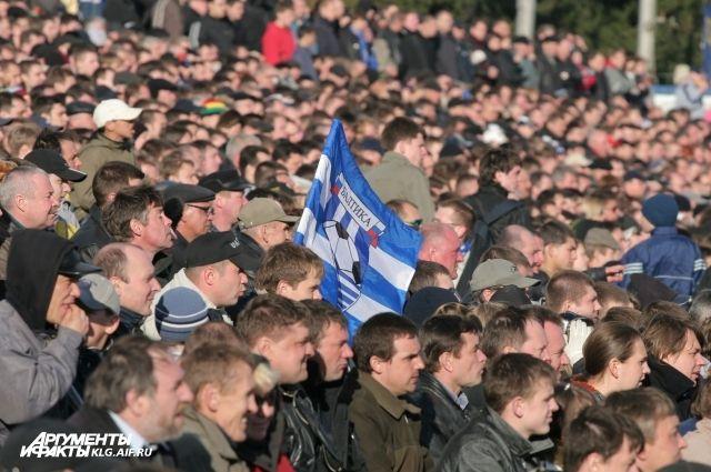 Руководство «Балтики» озвучило новые цены билетов на домашние матчи клуба.