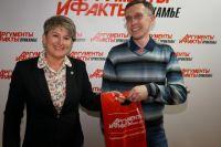 Пермяк Дмитрий Костарев выиграл планшет, оформив подписку на «АиФ».