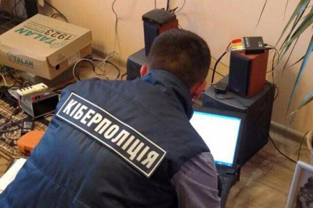 301 ук украины ввоз изготовление сбыт и распространение порнографических предметов