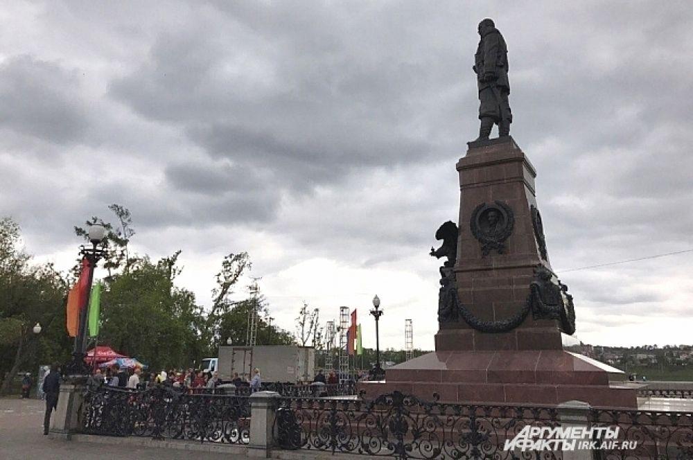 Лето Иркутск встречает мрачно.