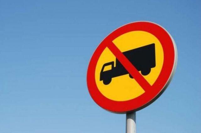 Ограничения касаются автомобильного транспорта общим весом свыше 24 тонн и нагрузкой на ось свыше 7 тонн