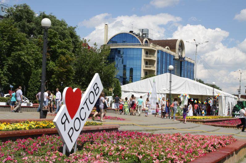 Ростов-на-Дону встречает первый день лета облачной, но теплой погодой с температурой +22-23 градуса.