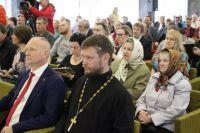Публичные слушания в мэрии Петрозаводска