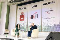Журналисты также приняли участие в творческой встрече с известным российским актером театра и кино Александром Балуевым, которую организовала компания «УРАЛХИМ».