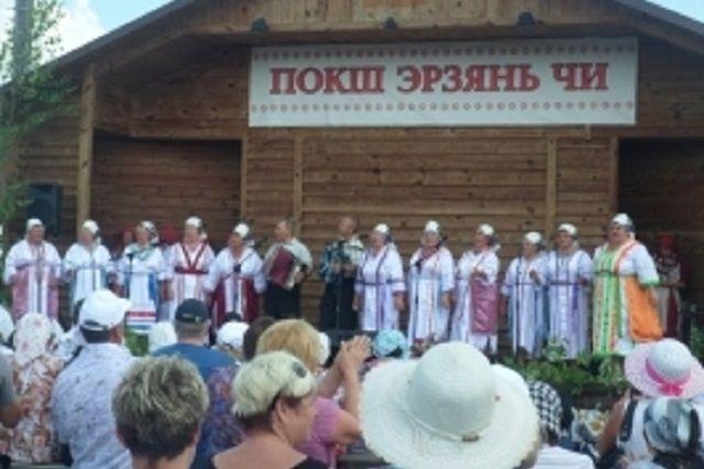 «Покш эрзянь чи» - традиционный праздник мордовской культуры.