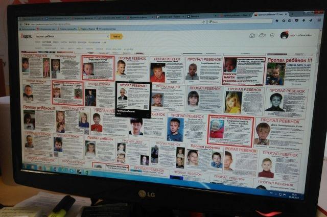 Ложные сообщения о пропавших отвлекают ресурсы и уменьшают шансы на успешный результат поисков