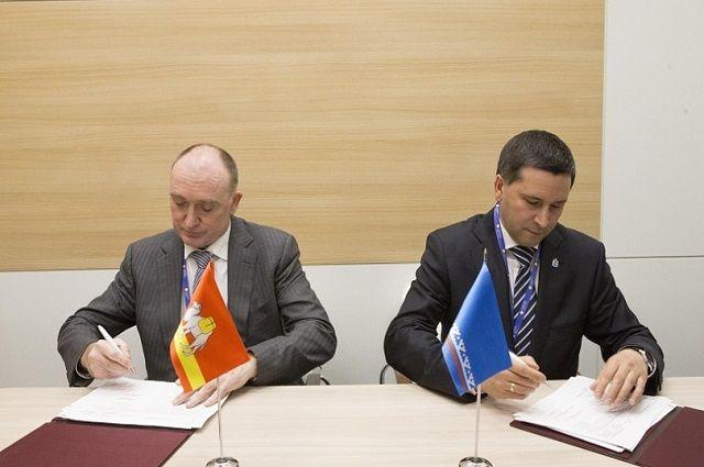 Власти Челябинской области иЯмала заключили соглашение осотрудничестве