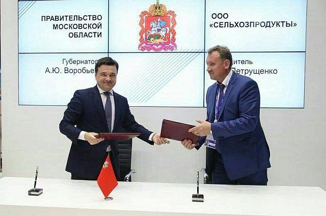Глава Подмосковья подписал соглашения с инвесторами почти на 35 млрд рублей