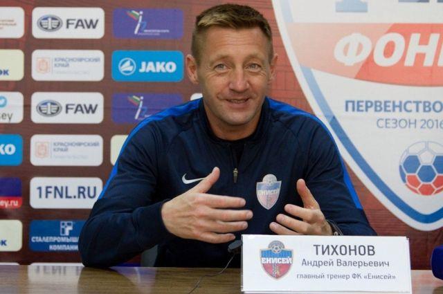 Тренер собирается продолжить карьеру в самарских «Крыльях Советов».