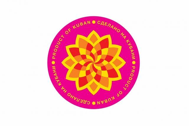 Товарный знак «Сделано наКубани» представили врамках ПМЭФ
