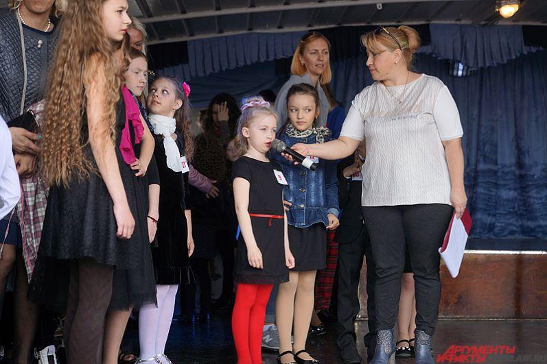 В финале участвовали девочки и мальчики в возрасте от 3 до 12 лет.