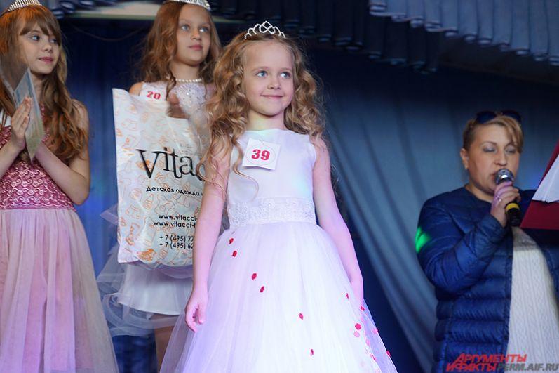 Валерия Сабурова получила приз в самой юной возрастной категории.