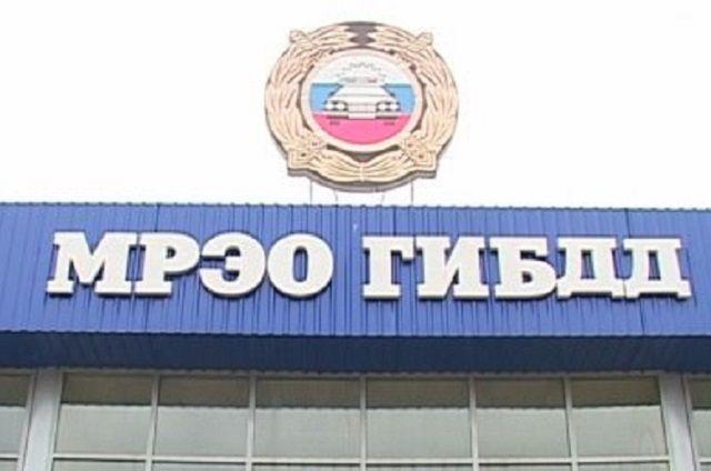 По вопросам замены водительских удостоверений необходимо обращаться в подразделения МРЭО Пензенской области.