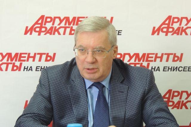 Виктор Александрович ответил почти на 20 вопросов читателей.