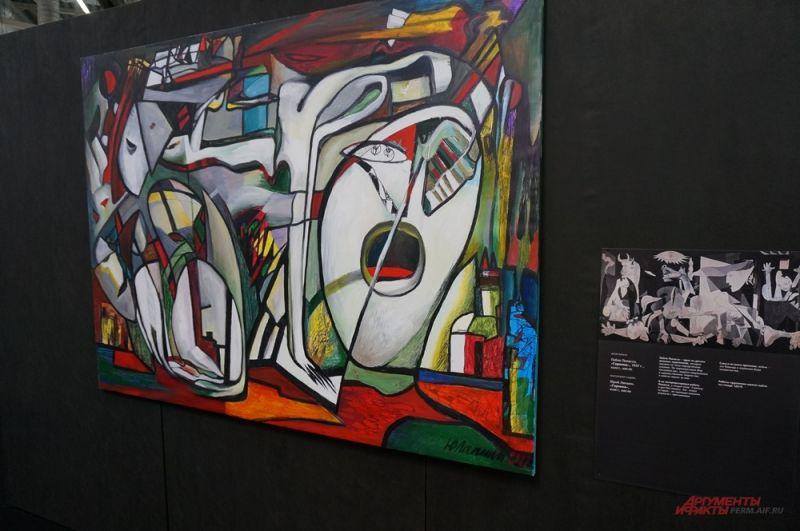 Десятки художников из России, Украины и Грузии интерпретировали в своих работах признанные шедевры мировой живописи.