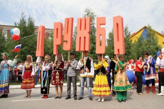 ВГрозном пройдет общероссийское шествие «Парад дружбы народов РФ 2017»