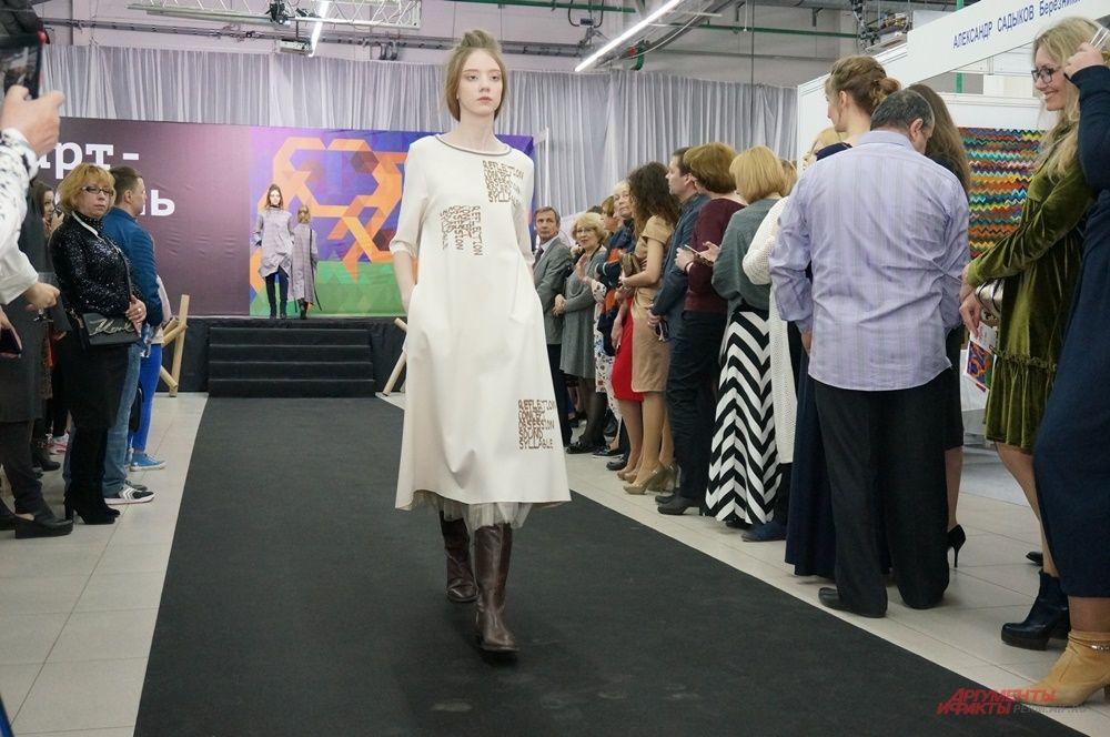 На открытии зрителям представили коллекцию одежды Елены Стариковой.