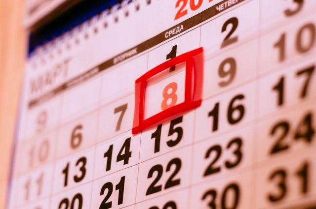 К 2032-ому пятница в Российской Федерации вполне может стать выходным днем— ЦБ
