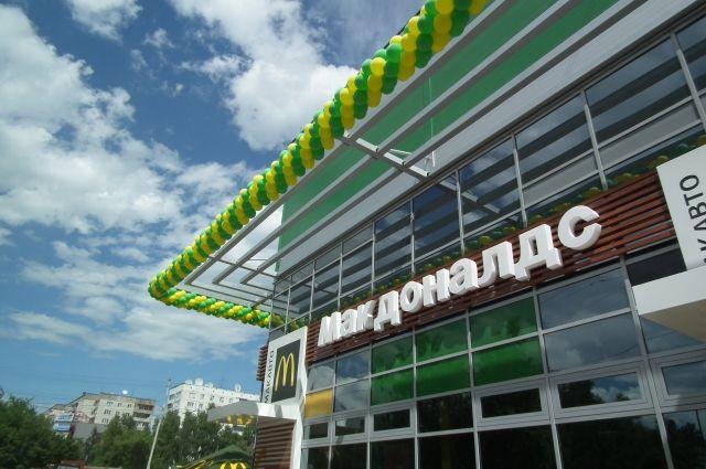 Открытие первого ресторана.
