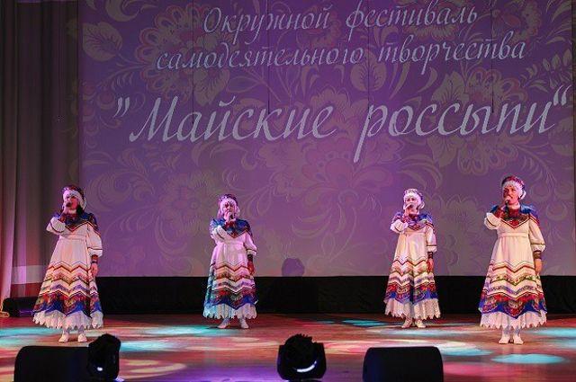 Фестиваль самодеятельного народного творчества прошел в Заводоуковске