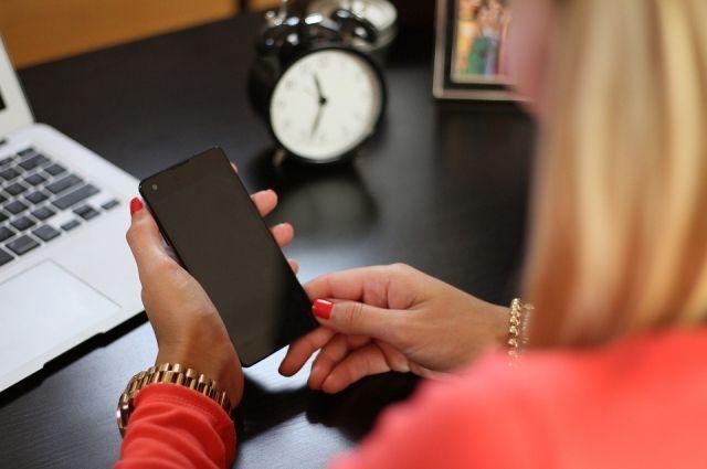 Мобильное приложение «ЗАГС72» успешно запущено в Тюменской области